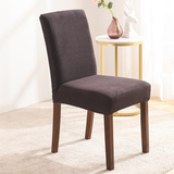 Chocolate Velvet Stretch Dining Room Chair Covers Soft Removable Dining Chair Slipcover