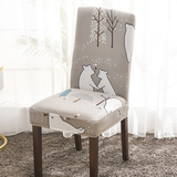Beige Printed Stretch Dining Room Chair Covers Soft Removable Dining Chair Slipcover