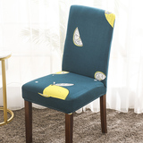 Hunter Green Printed Stretch Dining Room Chair Covers Soft Removable Dining Chair Slipcover