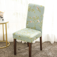 Green Printed Stretch Dining Room Chair Covers Soft Removable Dining Chair Slipcover