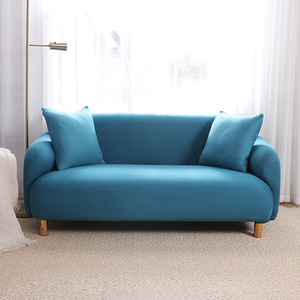 Turquoise Brushed Elastic Stretch Sofa Cover Couch Cover Sofa Slipcovers