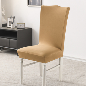 Camel Stretch Dining Room Chair Covers Soft Removable Dining Chair Slipcovers