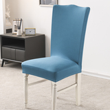 Turquoise Stretch Dining Room Chair Covers Soft Removable Dining Chair Slipcover
