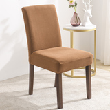 Brown Velvet Stretch Dining Room Chair Covers Soft Removable Dining Chair Slipcover