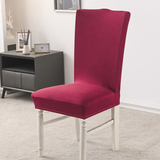Burgundy Stretch Dining Room Chair Covers Soft Removable Dining Chair Slipcover