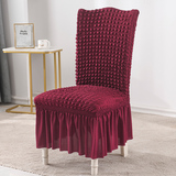 Stretch Seersucker Dining Chair Covers Chair Slipcovers with Ruffled Skirt Burgundy