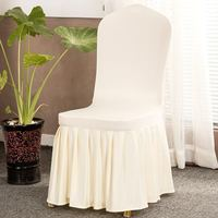 Ivory Elastic Stretch Spandex Skirt Banquet Chair Covers for Wedding Party Banquet Event Restaurant
