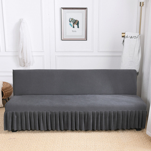 Velvet Jacquard Armless Futon Cover Stretch Sofa Bed Slipcover Protector Grey