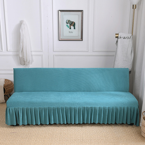 Velvet Jacquard Armless Futon Cover Stretch Sofa Bed Slipcover Protector Elastic Turquoise